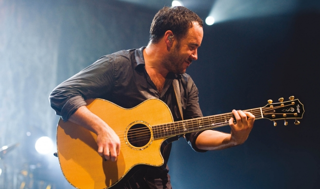 Dave Matthews Band Ultimate Guitar Giveaway Sweepstakes